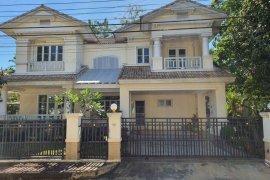 ขายบ้าน บ้านนันทวัน ศรีนครินทร์  4 ห้องนอน ใน บางเมือง, เมืองสมุทรปราการ