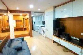 ขายคอนโด โนเบิล แอมเบียนส์ สารสิน  1 ห้องนอน ใน สีลม, บางรัก ใกล้  MRT สีลม