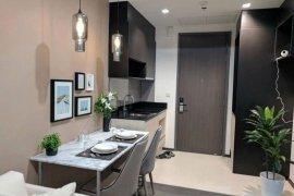 ขายหรือให้เช่าคอนโด เอดจ์ สุขุมวิท 23  1 ห้องนอน ใน คลองเตยเหนือ, วัฒนา ใกล้  MRT สุขุมวิท