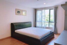 ให้เช่าคอนโด โว๊ค สุขุมวิท 31  2 ห้องนอน ใน คลองตันเหนือ, วัฒนา ใกล้  MRT สุขุมวิท