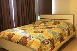 2 Bedroom Condo for sale in Tempo One Ramkhamhaeng – Rama 9, Hua Mak, Bangkok near MRT Ramkhamhaeng 12