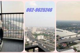 ให้เช่าคอนโด เดอะ โพลิแทน รีฟ  1 ห้องนอน ใน บางกระสอ, เมืองนนทบุรี ใกล้  MRT สะพานพระนั่งเกล้า