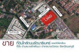 Land for sale in Bang Bua Thong, Nonthaburi near MRT Sam Yaek Bang Yai