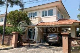 ขายบ้าน 3 ห้องนอน ใน บางบัวทอง, นนทบุรี