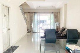 ขายทาวน์เฮ้าส์ 3 ห้องนอน ใน หนองบอน, ประเวศ ใกล้  MRT ศรีอุดม