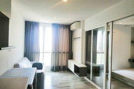 ขายคอนโด เดอะ คีย์ อุดมสุข  1 ห้องนอน ใน หนองบอน, ประเวศ ใกล้  MRT ศรีอุดม