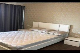 ขายคอนโด ปันนา โอเอซิส 2  1 ห้องนอน ใน เมืองเชียงใหม่, เชียงใหม่