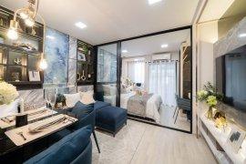 ขายคอนโด พลัม คอนโด ดอนเมือง-แอร์พอร์ต  1 ห้องนอน ใน ทุ่งสองห้อง, หลักสี่ ใกล้  Airport Rail Link หลักสี่