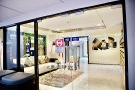 ให้เช่าคอนโด เมโทร ลักซ์ ริเวอร์ฟรอนท์ รัตนาธิเบศร์  2 ห้องนอน ใน ไทรม้า, เมืองนนทบุรี ใกล้  MRT สะพานพระนั่งเกล้า