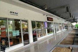 ให้เช่าสำนักงาน ใน หนองบอน, ประเวศ ใกล้  MRT ศรีอุดม