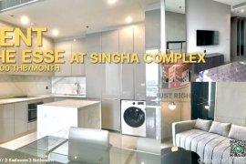 ให้เช่าคอนโด ดิ เอส แอท สิงห์ คอมเพล็กซ์  2 ห้องนอน ใน คลองเตยเหนือ, วัฒนา ใกล้  MRT เพชรบุรี