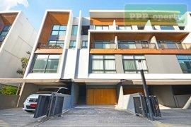 ขายทาวน์เฮ้าส์ อาร์เด้น พัฒนาการ  3 ห้องนอน ใน พระโขนง, คลองเตย ใกล้  BTS อ่อนนุช
