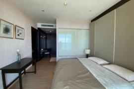 ขายคอนโด ภูผาธารา ระยอง คอนโด  2 ห้องนอน ใน ชากพง, แกลง
