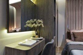 ขายคอนโด เดอะ ริช เอกมัย  1 ห้องนอน ใน พระโขนงเหนือ, วัฒนา ใกล้  BTS เอกมัย