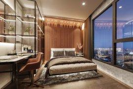 ขายคอนโด เดอะ ริช เอกมัย  2 ห้องนอน ใน พระโขนงเหนือ, วัฒนา ใกล้  BTS เอกมัย