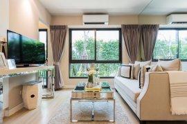 ขายคอนโด เดอะ เนสท์ สุขุมวิท 22  1 ห้องนอน ใน คลองเตย, คลองเตย ใกล้  BTS พร้อมพงษ์