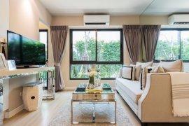 ขายคอนโด เดอะ เนสท์ สุขุมวิท 22  2 ห้องนอน ใน คลองเตย, คลองเตย ใกล้  BTS พร้อมพงษ์