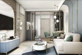 ขายคอนโด เดอะ เนสท์ จุฬา-สามย่าน  1 ห้องนอน ใน มหาพฤฒาราม, บางรัก ใกล้  MRT สามย่าน
