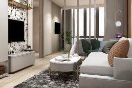 ขายคอนโด เดอะ เนสท์ จุฬา-สามย่าน  2 ห้องนอน ใน มหาพฤฒาราม, บางรัก ใกล้  MRT สามย่าน