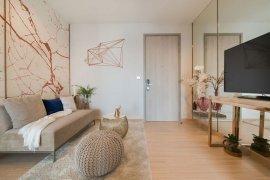 ขายคอนโด วิสซ์ดอม คอนเนค สุขุมวิท  1 ห้องนอน ใน บางจาก, พระโขนง ใกล้  BTS ปุณณวิถี