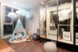 ขายคอนโด วิสดอม อินสปาย  1 ห้องนอน ใน บางจาก, พระโขนง ใกล้  BTS ปุณณวิถี