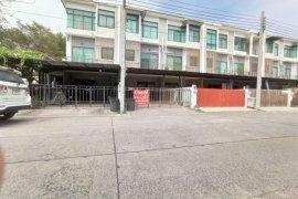 ขายบ้าน เดอะ เมทโทร พัฒนาการ-ศรีนครินทร์  3 ห้องนอน ใน ประเวศ, กรุงเทพ