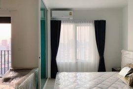 ให้เช่าคอนโด แชปเตอร์วัน อีโค รัชดา - ห้วยขวาง  1 ห้องนอน ใน ห้วยขวาง, ห้วยขวาง