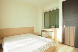 ให้เช่าคอนโด ริทึ่ม รัชดา  1 ห้องนอน ใน สามเสนนอก, ห้วยขวาง ใกล้  MRT รัชดาภิเษก