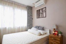 ให้เช่าคอนโด เดอะ เมเปิล รัชดา - ลาดพร้าว  1 ห้องนอน ใน จอมพล, จตุจักร ใกล้  MRT รัชดาภิเษก