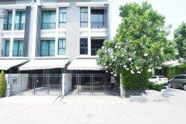 ให้เช่าทาวน์เฮ้าส์ บ้านกลางเมือง พระราม9-รามคำแหง  3 ห้องนอน ใน พลับพลา, วังทองหลาง ใกล้  MRT รามคำแหง