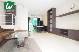 ให้เช่าทาวน์เฮ้าส์ 3 ห้องนอน ใน พลับพลา, วังทองหลาง ใกล้  MRT รามคำแหง