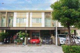 ขายทาวน์เฮ้าส์ บ้านลุมพินี ทาวน์วิลล์ รังสิต-คลอง 2  3 ห้องนอน ใน ประชาธิปัตย์, ธัญบุรี