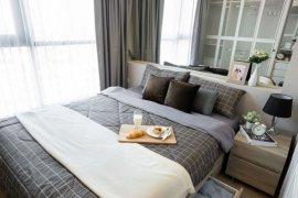 ขายคอนโด ไอดีโอ คิว จุฬา-สามย่าน  1 ห้องนอน ใน มหาพฤฒาราม, บางรัก