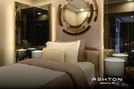 ขายคอนโด แอชตัน เรสซิเดนซ์ 41  2 ห้องนอน ใน คลองตันเหนือ, วัฒนา ใกล้  BTS พร้อมพงษ์