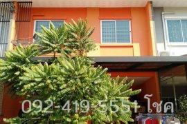 ขายทาวน์เฮ้าส์ บ้านรื่นฤดี 6 รามอินทรา-ซาฟารี  3 ห้องนอน ใน บางชัน, คลองสามวา