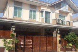 ขายบ้าน แลนซีโอ นอฟ รามอินทรา-วงแหวนฯ(คู้บอน)  3 ห้องนอน ใน บางชัน, คลองสามวา ใกล้  MRT บางชัน