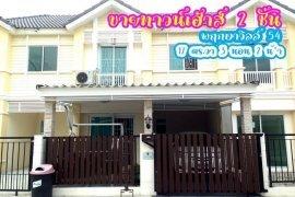 ขายทาวน์เฮ้าส์ พฤกษาวิลล์ 54 พระราม 5  3 ห้องนอน ใน บางไผ่, เมืองนนทบุรี