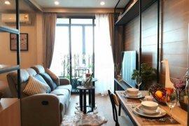 ให้เช่าคอนโด 1 ห้องนอน ใน ลุมพินี, ปทุมวัน ใกล้  MRT ราชปรารภ