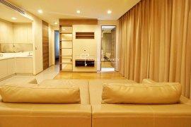 ขายคอนโด ดิ แอดเดรส สาทร  2 ห้องนอน ใน สีลม, บางรัก ใกล้  BTS ช่องนนทรี