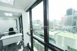 Office for rent in Lumpini, Bangkok near BTS Chit Lom
