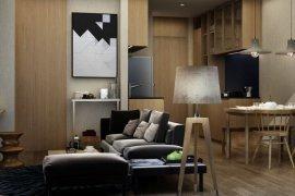 ขายคอนโด ไซมิส เอ็กซ์คลูซีพ สุขุมวิท 42  1 ห้องนอน ใน พระโขนง, คลองเตย