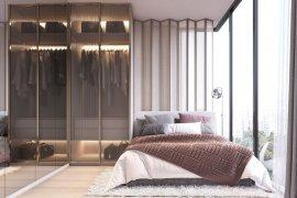 ขายคอนโด Siamese Exclusive Ratchada  1 ห้องนอน ใน สามเสนนอก, ห้วยขวาง ใกล้  MRT รัชดาภิเษก