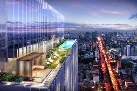 ขายคอนโด Siamese Exclusive Ratchada  2 ห้องนอน ใน สามเสนนอก, ห้วยขวาง ใกล้  MRT รัชดาภิเษก