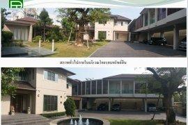 ขายบ้าน 7 ห้องนอน ใน สวนหลวง, สวนหลวง ใกล้  MRT พัฒนาการ