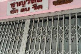 ขายร้านค้า 3 ห้องนอน ใน ถนนเพชรบุรี, ราชเทวี
