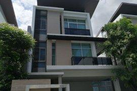 ให้เช่าบ้าน เนอวานา บียอนด์ พระราม 9  3 ห้องนอน ใน สวนหลวง, สวนหลวง ใกล้  MRT รามคำแหง 12