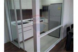 ขายคอนโด เดอะ รูม สาทร-ตากสิน  2 ห้องนอน ใน ตลาดพลู, ธนบุรี ใกล้  BTS ตลาดพลู