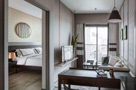 ขายคอนโด วิสซ์ดอม อเวนิว รัชดา-ลาดพร้าว  1 ห้องนอน ใน จอมพล, จตุจักร ใกล้  MRT ลาดพร้าว