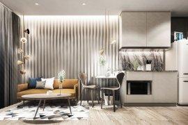 ขายคอนโด เมทริส ลาดพร้าว  2 ห้องนอน ใน จอมพล, จตุจักร ใกล้  MRT พหลโยธิน