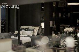 ขายคอนโด โนเบิล อราวน์ อารีย์  1 ห้องนอน ใน สามเสนใน, พญาไท ใกล้  BTS อารีย์